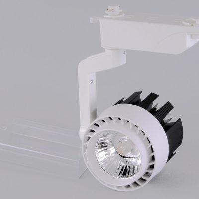 FOCO LED PARA CARRIL-T190 3000K-30W